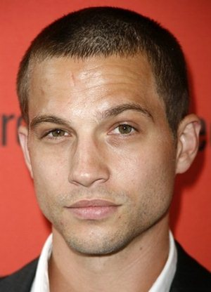 Logan Marshall Green