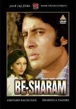 Be-Sharam