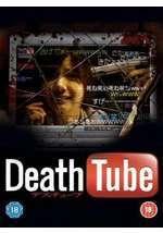 Death Tube
