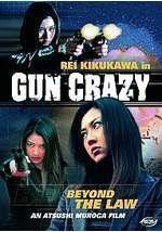 Gun Crazy - Beyond The Law